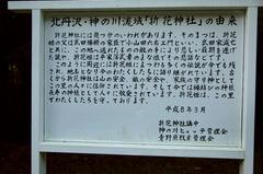 いわれ_DSC_6488.jpg