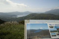 芦ノ湖_DSC_6387.jpg