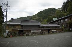 三頭山荘_DSC_6755.jpg