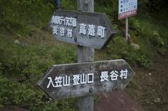 林道_DSC_0085.jpg