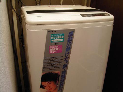 洗濯機_KICX5777.jpg