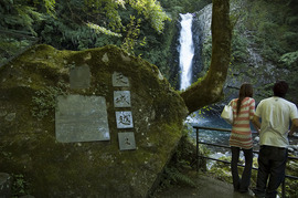 浄蓮の滝_DSC_6394.jpg
