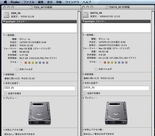 HD残量2.jpg